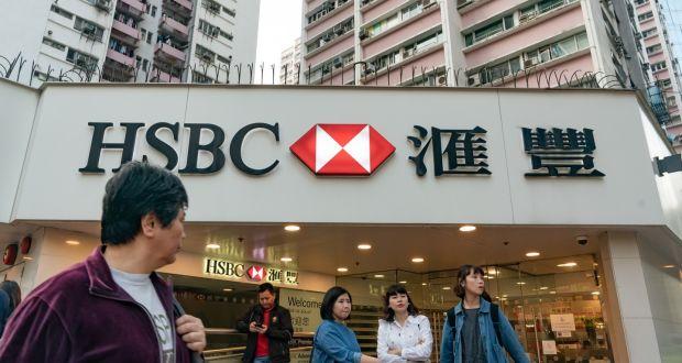 HSBC earnings fall short of targets in fourth quarter