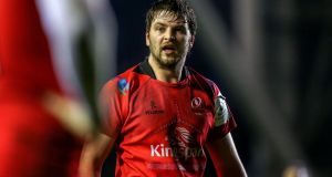Iain Henderson: was cited for an incident in the Guinness Pro14 game against Ospreys  but was cleared by the disciplinary committee. Photograph: Gary  Carr/INpho