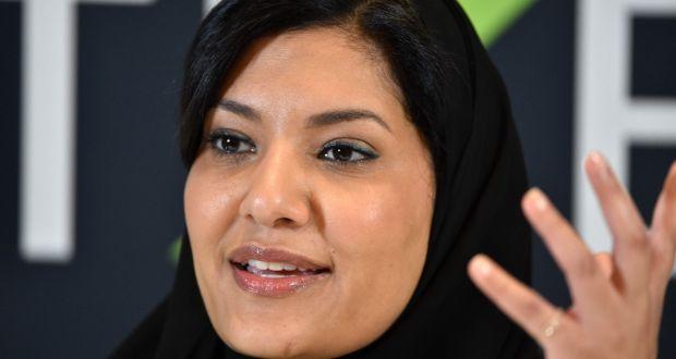 Saudi Arabia appoints its first woman ambassador to US