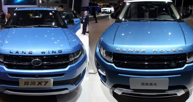 Difference Between Land Rover And Range Rover >> Spot The Difference Jaguar Land Rover Wins Legal Battle