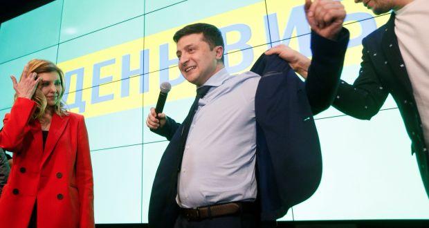 Image result for Mr Zelenskiy
