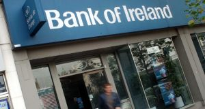 Unblocking access to Bank of Ireland's online banking service involves recalling the last transaction made