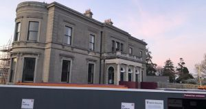 When refurbished, Ardmore House will house new offices for UCD's president, his staff and the UCD Foundation, the university's fundraising arm.