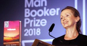 Writer Anna Burns smiles after she was presented with the Man Booker Prize for Fiction 2018  for her book, Milkman, at the Guildhall on October 16th, 2018 in London. Photograph: Frank Augstein/ WPA Pool/Getty
