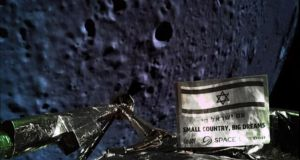A picture taken by the Beresheet spacecraft of the moon's surface as the craft approaches. Photograph: AFP/Getty Images