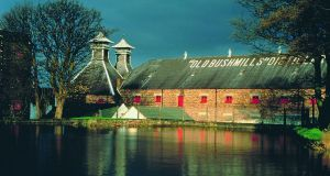 Investment plan: the  Old Bushmills Distillery, Co Antrim.