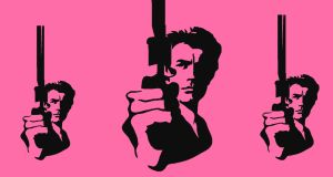 The movie quiz: Name the last Dirty Harry film?