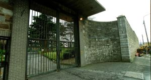 The court heard the Central Mental Hospital (above) was fully occupied and there is a long waiting list of extremely ill people in prison who are in more urgent need of admission than a Co Clare man. File photograph: Dara Mac Dónaill