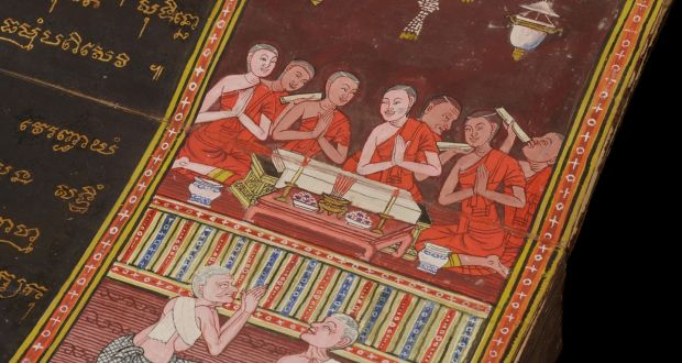 Thai Buddhist Tales: part of manuscript 1318, Chester Beatty Collection