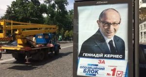 A campaign poster for Kharkiv mayor Hennadiy Kernes ahead of Ukraine's July 21st parliamentary elections. He still dominates Ukraine's second city despite political upheaval in the country and a 2014 gun attack that left him partially paralysed. Photograph: Daniel McLaughlin