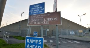 The Minister of State at the Department of Health, Jim Daly, was told during a visit to Dublin's Cloverhill Prison that it was a 'wholly inappropriate' place for people with severe mental illness. Photograph: Alan Betson