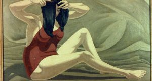 Have you seen this painting? Girl in the Sand (1950) is one of the 'lost' works by Una Watters