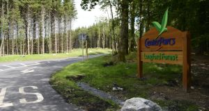 Entrance to Center Parcs resort. Photograph: Ronan McGreevy