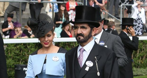 Estranged wife of Dubai ruler applies for forced marriage