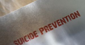An additional £1.35 million is being provided this year for suicide-prevention services in the North. Photograph: iStock