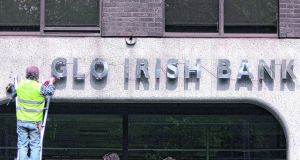 Extending the State banking guarantee to Anglo and Irish Nationwide in September 2008 was folly.  Photograph: Bryan O'Brien