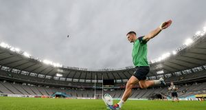 Rugby World Cup: Ireland look to defy logic against the All Blacks