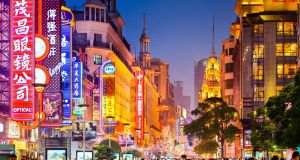 Shanghai is China's biggest city and the world's fifth biggest financial centre.  Photograph: iStock