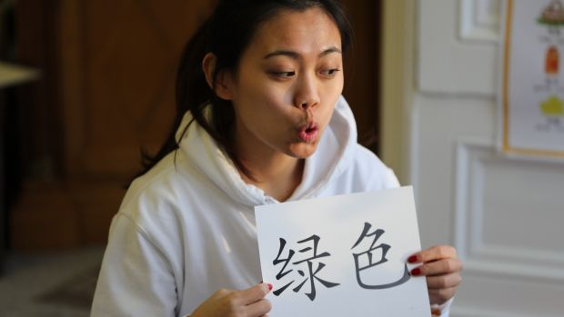 Teacher YuSyuan Chen during class at the Institute of Chinese Language and Culture. Photograph: Nick Bradshaw