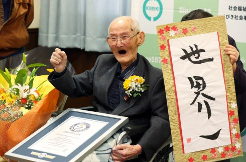 Japanese 112-year-old Chitetsu Watanabe poses for photographers in Joetsu, Niigata Prefecture, Japan, 12 February 2020. Chitetsu Watanabe has been recognized as world's oldest living man by Guinness World Records. The characters on the right read 'World Number One'. Photograph : EPA