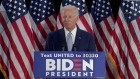Joe Biden - 'Donald Trump doesn't get it'