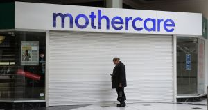 The Mothercare shop at the St Stephen's Green Shopping Centre, Dublin will be one of 14 outlets not to reopen. Photograph Nick Bradshaw/The Irish Times