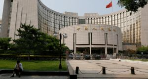 The People's Bank of China building in Beijing. Bank of China set up an Irish branch three years ago. Photograph: Wu Hong/EPA
