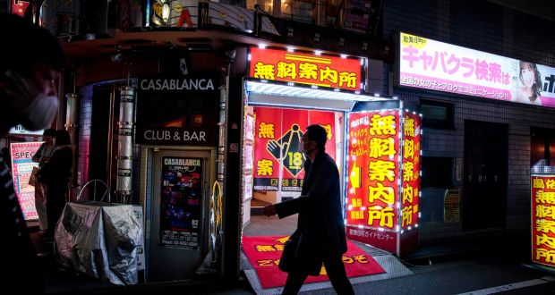 Tokyo's entertainment district of Kabukicho. Photograph: Behrouz Mehri/AFP via Getty Images