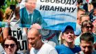 "People carry a banner reading ""Freedom for Furgal!"", during an unauthorised rally in support of Sergei Furgal in the city of Khabarovsk on Saturday. Photograph: Aleksandr Yanyshev/AFP"