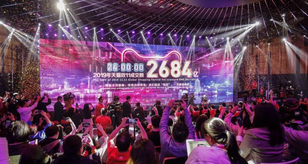 Singles Day Remains An Unloved Ploy For Retailers In The West 双11), originally called bachelors' day, is a chinese unofficial holiday and shopping season that celebrates people who are not in relationships. singles day remains an unloved ploy for