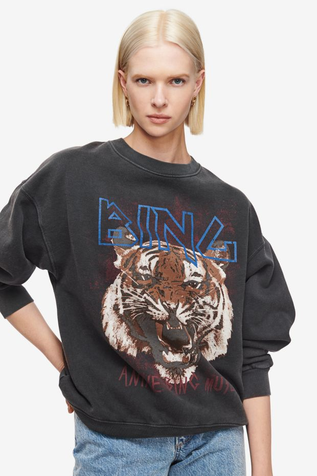 Tiger top (€169), Anine Bing at brownthomas.ie.