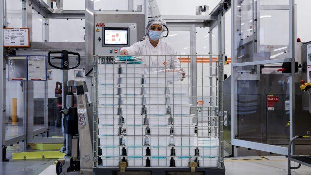 A GlaxoSmithKline factory.